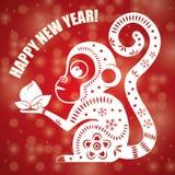 Tarjeta colorida de la Feliz Año Nuevo ilustración del vector
