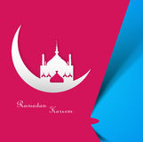 Tarjeta colorida hermosa de Ramadan Kareem stock de ilustración