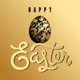 Tarjeta con el huevo y la inscripción realistas de Pascua Imágenes de archivo libres de regalías