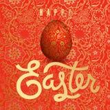 Tarjeta con el huevo y la inscripción realistas de Pascua Imagenes de archivo