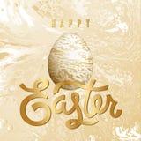 Tarjeta con el huevo y la inscripción realistas de Pascua Fotos de archivo libres de regalías