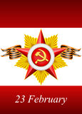 tarjeta con enhorabuena al 23 de febrero Imágenes de archivo libres de regalías
