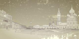 Tarjeta con la imagen de la ciudad rusa Fotos de archivo