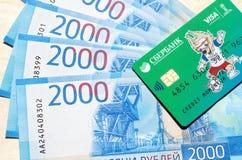 Tarjeta de crédito y nuevo dinero ruso en dos mil rublos Fotos de archivo libres de regalías