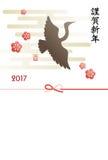 Tarjeta de Crane New Year Imagenes de archivo