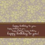 Tarjeta de cumpleaños con el fondo retro de la flor ilustración del vector