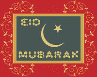 Tarjeta de Eid Fotos de archivo