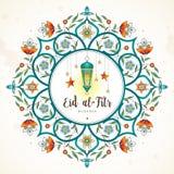 Tarjeta de Eid al-Fitr Mubarak Bandera con las linternas Imagen de archivo libre de regalías