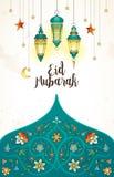 Tarjeta de Eid Mubarak del vector Lámparas brillantes árabes Imágenes de archivo libres de regalías