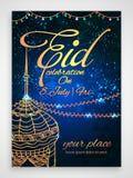 Tarjeta de Eid Party Celebration Flyer o de la invitación Imágenes de archivo libres de regalías