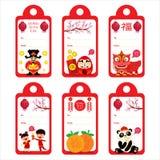 Tarjeta de etiqueta china del Año Nuevo