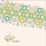 Tarjeta de felicitación árabe del diseño del arabesque para el Ramadan Kareem, el Ed Mubarak y el otro acontecimiento islámico de ilustración del vector