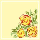 Tarjeta de felicitación Imagenes de archivo