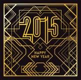 Tarjeta 2015 de felicitación Fotografía de archivo libre de regalías