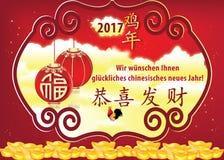Tarjeta de felicitación alemana por el Año Nuevo chino del gallo, 2017 Imagen de archivo libre de regalías