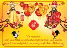 Tarjeta de felicitación alemana por el Año Nuevo chino del gallo, 2017 Foto de archivo