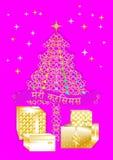 Tarjeta de felicitación bastante colorida de la Navidad escrita en varias idiomas HINDU1 libre illustration