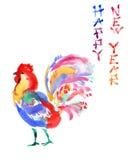 Tarjeta de felicitación brillante dibujada mano de la acuarela con el gallo, ji Fotografía de archivo