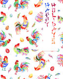 Tarjeta de felicitación brillante dibujada mano de la acuarela con el gallo, ji Imagenes de archivo