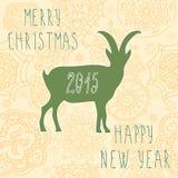 Tarjeta de felicitación Cabra china 2015 del vector del símbolo ilustración del vector