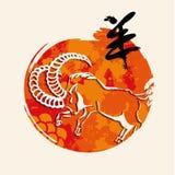 Tarjeta 2015 de felicitación china de la cabra del Año Nuevo Imágenes de archivo libres de regalías