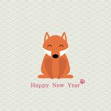 Tarjeta de felicitación china del Año Nuevo 2018 ilustración del vector