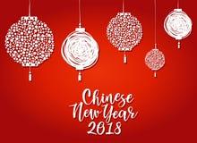 Tarjeta de felicitación china del Año Nuevo Imagenes de archivo