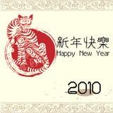 Tarjeta de felicitación china del Año Nuevo 2010 stock de ilustración