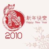 Tarjeta de felicitación china del Año Nuevo 2010 Imagen de archivo libre de regalías