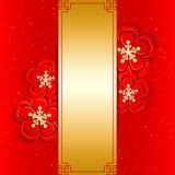 Tarjeta de felicitación china del Año Nuevo
