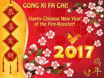 Tarjeta 2017 de felicitación china del Año Nuevo Fotografía de archivo