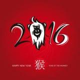 Tarjeta de felicitación china del Año Nuevo con el mono