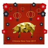 Tarjeta 2019 de felicitación china del Año Nuevo con el punto bajo polivinílico de cerdo del oro stock de ilustración