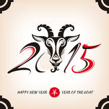 Tarjeta de felicitación china del Año Nuevo con la cabra Imagen de archivo libre de regalías