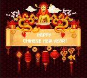 Tarjeta de felicitación china del Año Nuevo en voluta del pergamino libre illustration