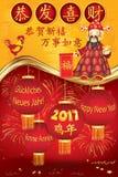 Tarjeta de felicitación china del negocio en muchas idiomas ilustración del vector