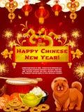 Tarjeta de felicitación china del vector del Año Nuevo del perro amarillo Fotos de archivo