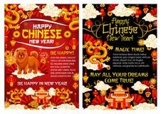 Tarjeta de felicitación china del vector del perro amarillo del Año Nuevo Foto de archivo libre de regalías