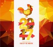 Tarjeta 2017 de felicitación china feliz del Año Nuevo Año del gallo Imagenes de archivo