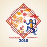 Tarjeta de felicitación china feliz del Año Nuevo 2016 con el mono