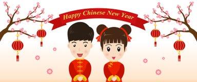 Tarjeta de felicitación china feliz del Año Nuevo con el muchacho y la muchacha lindos