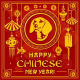 Tarjeta de felicitación china feliz del vector del perro del Año Nuevo fotos de archivo libres de regalías