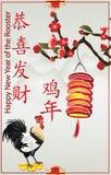 Tarjeta de felicitación china imprimible del Año Nuevo, 2017