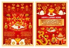 Tarjeta de felicitación china de los símbolos del vector del Año Nuevo Fotos de archivo libres de regalías