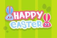 Tarjeta de felicitación colorida de Bunny Happy Easter Holiday Banner del conejo Foto de archivo