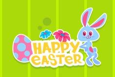 Tarjeta de felicitación colorida de la bandera del día de fiesta de Bunny Painted Eggs Happy Easter del conejo Fotografía de archivo