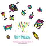 Tarjeta de felicitación colorida feliz de Jánuca con los elementos dibujados mano en el fondo blanco Menorah, Dreidel, vela, hebr ilustración del vector