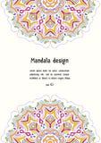 Tarjeta de felicitación con diseño de la mandala Foto de archivo libre de regalías