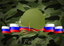 Tarjeta de felicitación con enhorabuena al 23 de febrero Imágenes de archivo libres de regalías