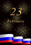 Tarjeta de felicitación con enhorabuena al 23 de febrero Foto de archivo libre de regalías
